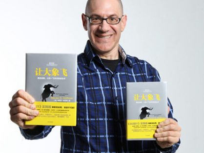 Episode 10 Steve Hoffman Pioneering Start-up Incubation in China and Innovation by Making Elephants Fly